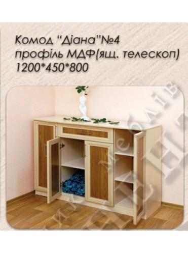 Комод Диана№4