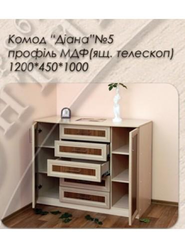 Комод Диана№5