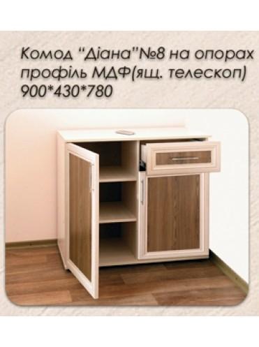 Комод Диана№8