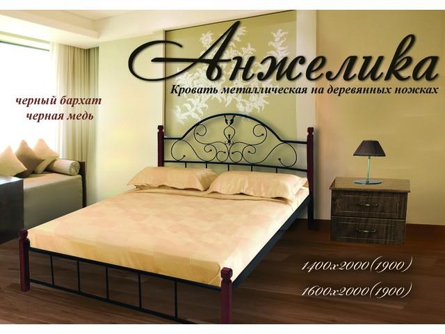 Кровать Анжелика дерев. ножки