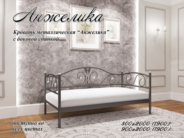 Кровать Анжелика мини