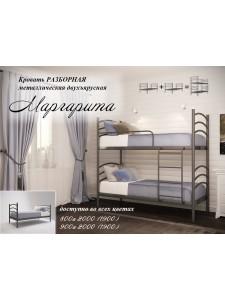 Кровать Маргарита двухярусная