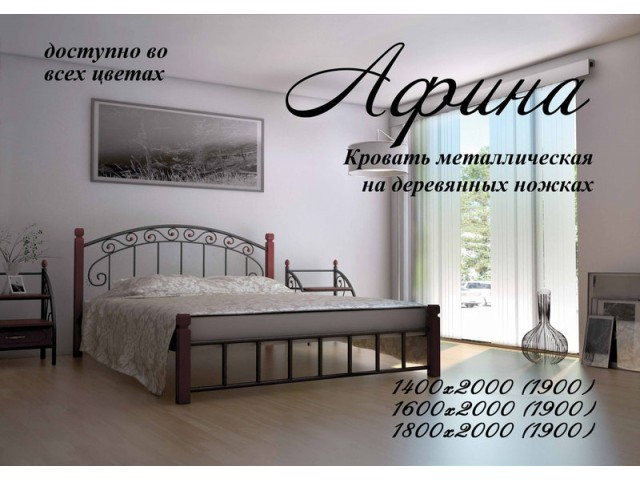 Кровать Афина дерев. ножки