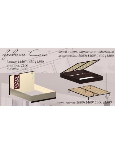Кровать Сага