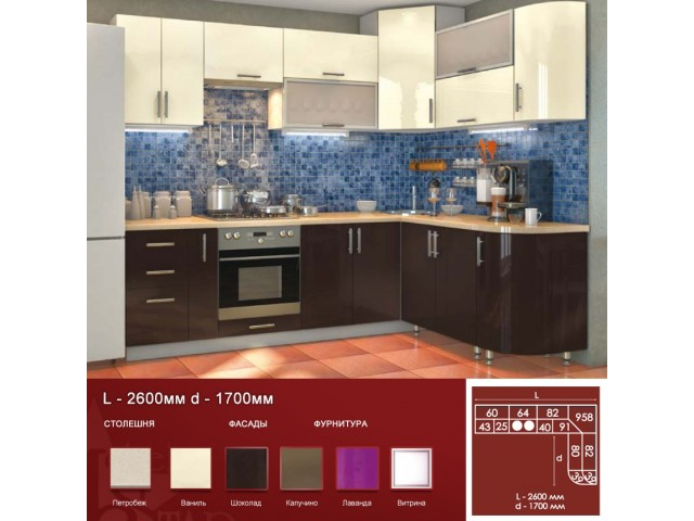 Кухня High Gloss 2.6х1.7