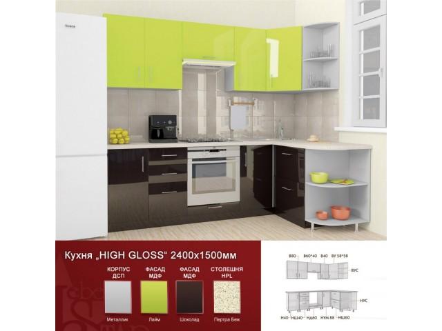 Кухня High Gloss 2.4х1.5