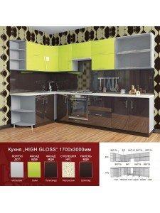 Кухня High Gloss 3.0х1.7