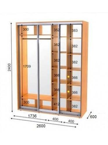 Стандартный шкаф-купе ЭКО-2 (2.6х0.6х2.4)