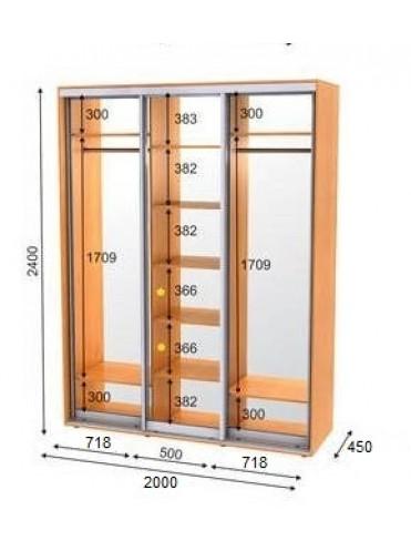 Стандартный шкаф-купе ЭКО-3 (2.0х0.45х2.4)