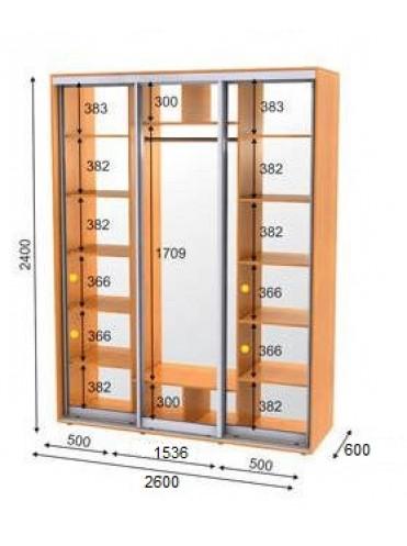 Стандартный шкаф-купе ЭКО-4 (2.6х0.6х2.4)