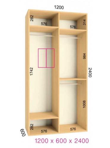 Стандартный шкаф-купе Ультра (1.2х0.60х2.4)