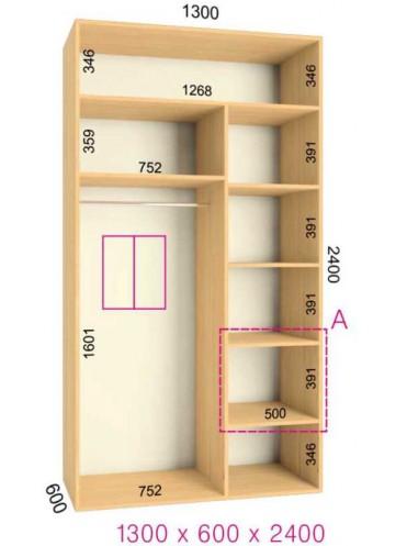Стандартный шкаф-купе Ультра (1.3х0.60х2.4)