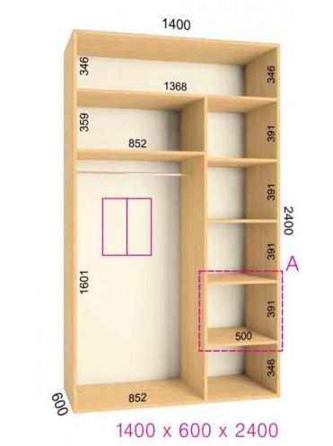 Стандартный шкаф-купе Ультра (1.4х0.60х2.4)