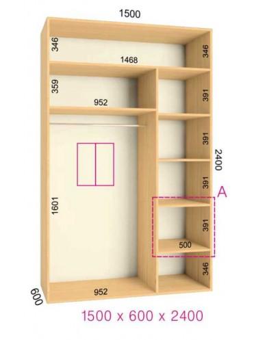 Стандартный шкаф-купе Ультра (1.5х0.60х2.4)
