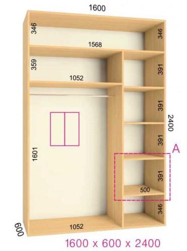 Стандартный шкаф-купе Ультра (1.6х0.60х2.4)