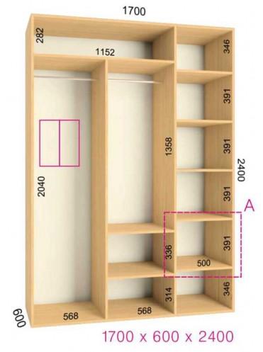 Стандартный шкаф-купе Ультра (1.7х0.60х2.4)