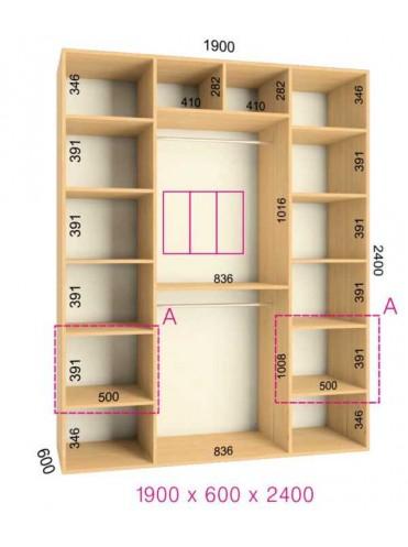 Стандартный шкаф-купе Ультра (1.9х0.60х2.4)