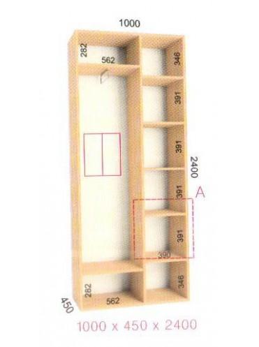 Стандартный шкаф-купе Стандарт (1.0х0.45х2.4)