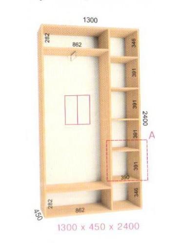 Стандартный шкаф-купе Стандарт (1.3х0.45х2.4)