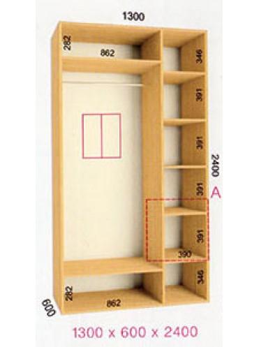 Стандартный шкаф-купе Стандарт (1.3х0.60х2.4)