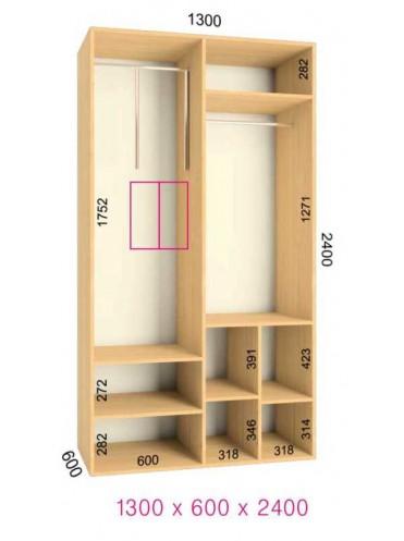 Стандартный шкаф-купе Люкс (1.3х0.60х2.4)