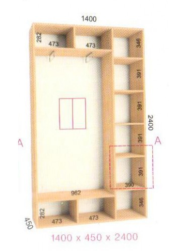 Стандартный шкаф-купе Стандарт (1.4х0.45х2.4)