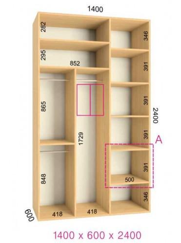 Стандартный шкаф-купе Люкс (1.4х0.60х2.4)