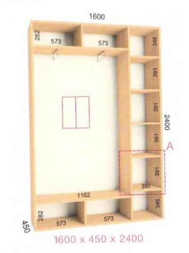 Стандартный шкаф-купе Стандарт (1.6х0.45х2.4)