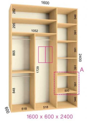Стандартный шкаф-купе Люкс (1.6х0.60х2.4)