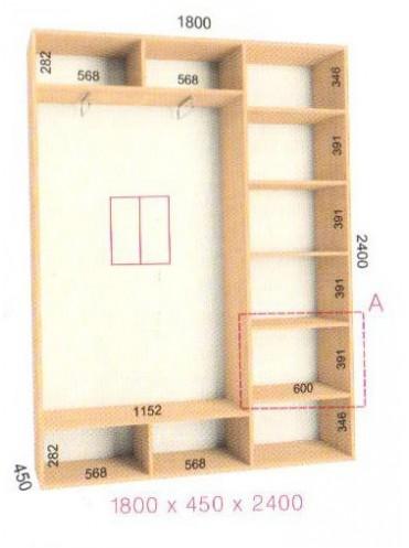 Стандартный шкаф-купе Стандарт (1.8х0.45х2.4)