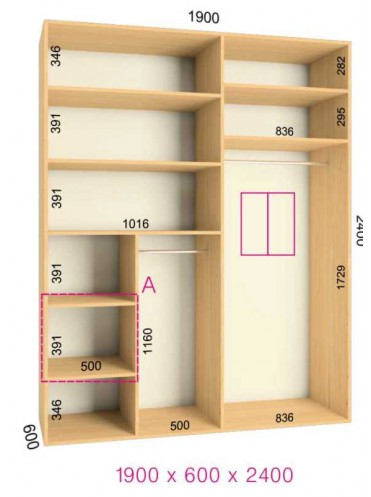 Стандартный шкаф-купе Люкс (1.9х0.60х2.4)