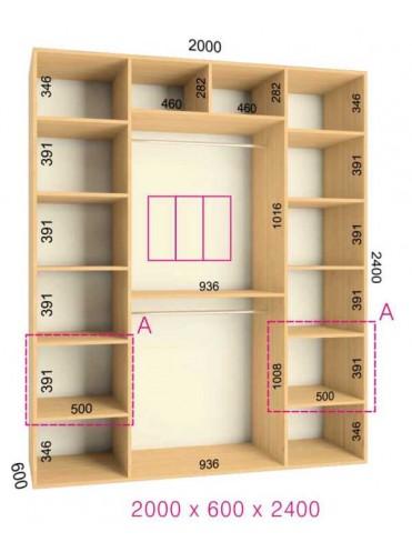 Стандартный шкаф-купе Ультра (2.0х0.60х2.4)