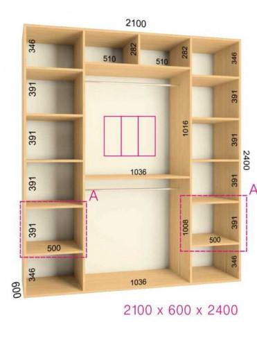 Стандартный шкаф-купе Ультра (2.1х0.60х2.4)
