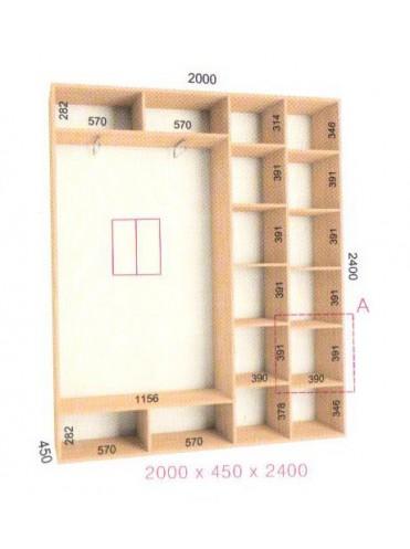 Стандартный шкаф-купе Стандарт (2.0х0.45х2.4)