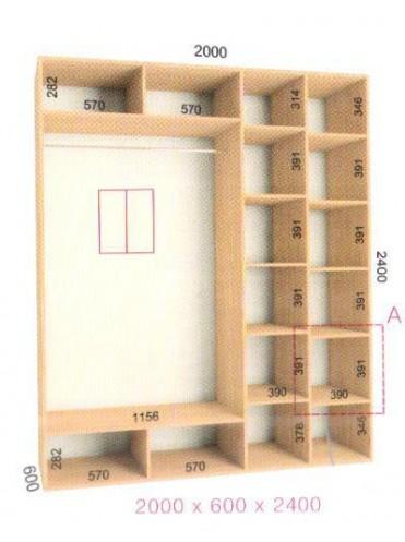Стандартный шкаф-купе Стандарт (2.0х0.60х2.4)