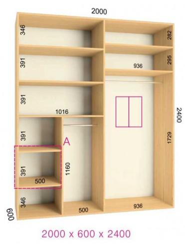 Стандартный шкаф-купе Люкс (2.0х0.60х2.4)