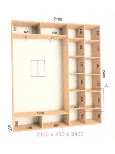 Стандартный шкаф-купе Стандарт (2.1х0.45х2.4)