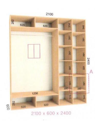 Стандартный шкаф-купе Стандарт (2.1х0.60х2.4)