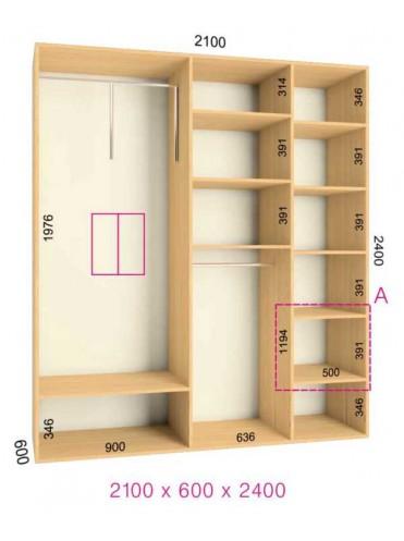 Стандартный шкаф-купе Люкс (2.1х0.60х2.4)