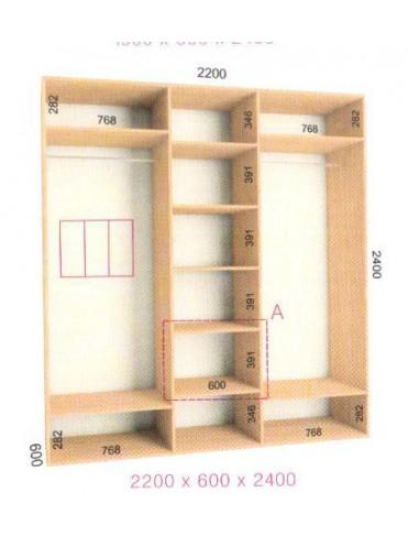 Стандартный шкаф-купе Стандарт (2.2х0.60х2.4)