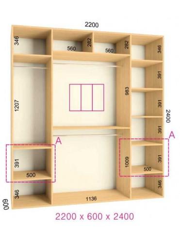 Стандартный шкаф-купе Люкс (2.2х0.60х2.4)