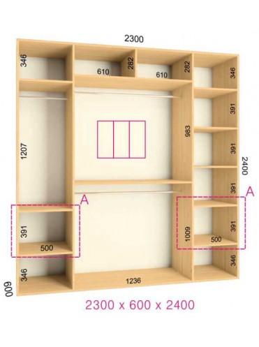 Стандартный шкаф-купе Люкс (2.3х0.60х2.4)