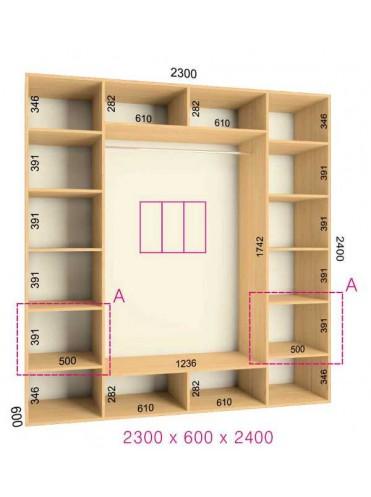 Стандартный шкаф-купе Ультра (2.3х0.60х2.4)