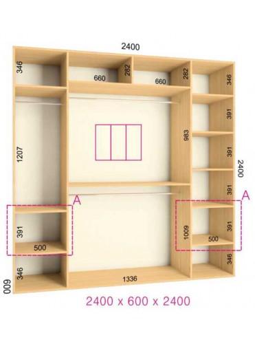Стандартный шкаф-купе Люкс (2.4х0.60х2.4)
