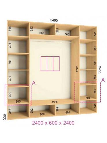 Стандартный шкаф-купе Ультра (2.4х0.60х2.4)