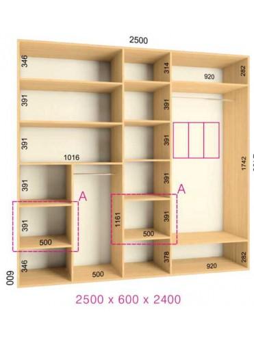 Стандартный шкаф-купе Люкс (2.5х0.60х2.4)