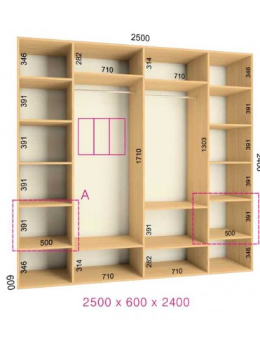 Стандартный шкаф-купе Ультра (2.5х0.60х2.4)