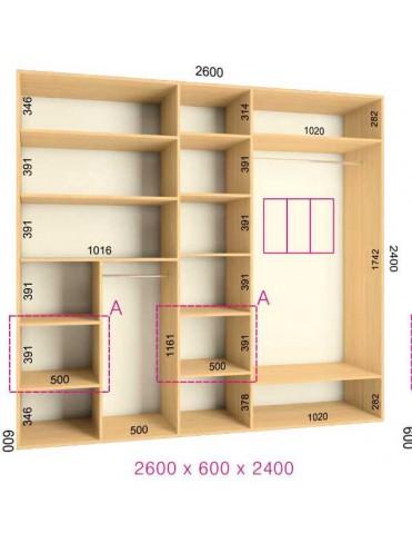 Стандартный шкаф-купе Люкс (2.6х0.60х2.4)