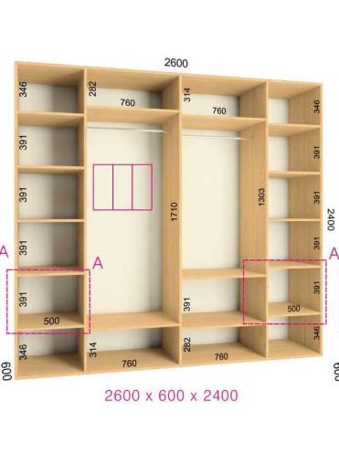Стандартный шкаф-купе Ультра (2.6х0.60х2.4)