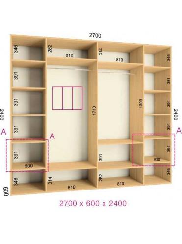 Стандартный шкаф-купе Ультра (2.7х0.60х2.4)